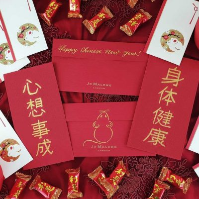 Jo Malone London Red Pockets - Chinese Calligraphy hand painted in gold ink